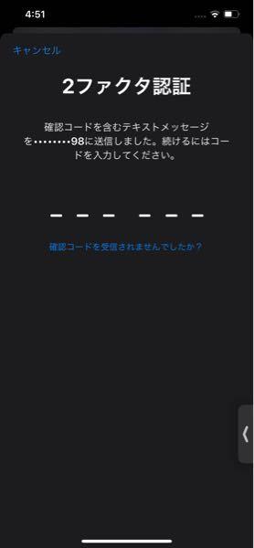 至急お願いします。 何故か急にこの画面が出てきて、今iPhoneに入っているアプリはダウンロードできるんですけど、新しくiPhoneにアプリをダウンロードすることが出来ません。