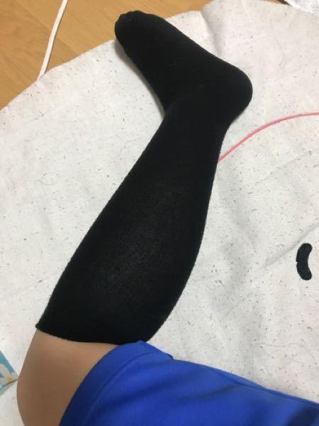 この足は太いですか?