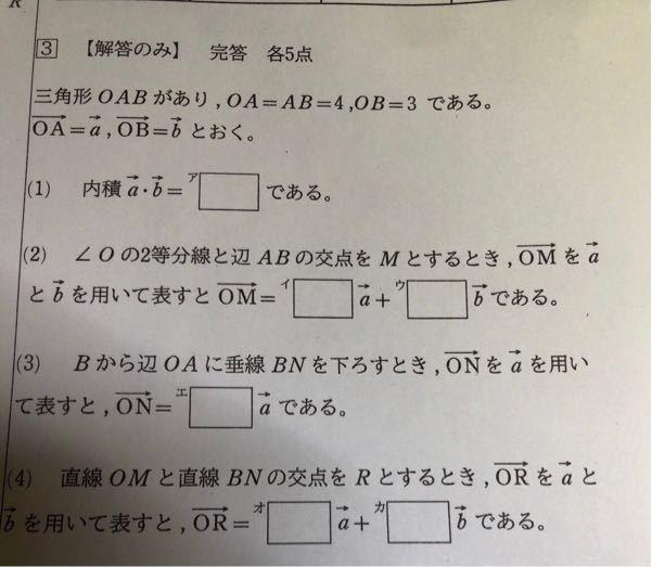 答えを教えてください。