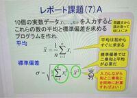 プログラミングのC言語です! わかる方教えてください!!