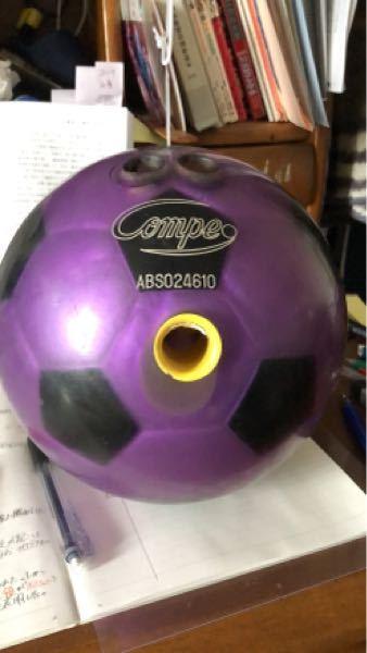 このボールの名前はなんですかね? スペアボールです。 多分ABSのCompeと書かれているのでそれなのかなと思い、調べたら出てこず、大分古いボールなんですかね?