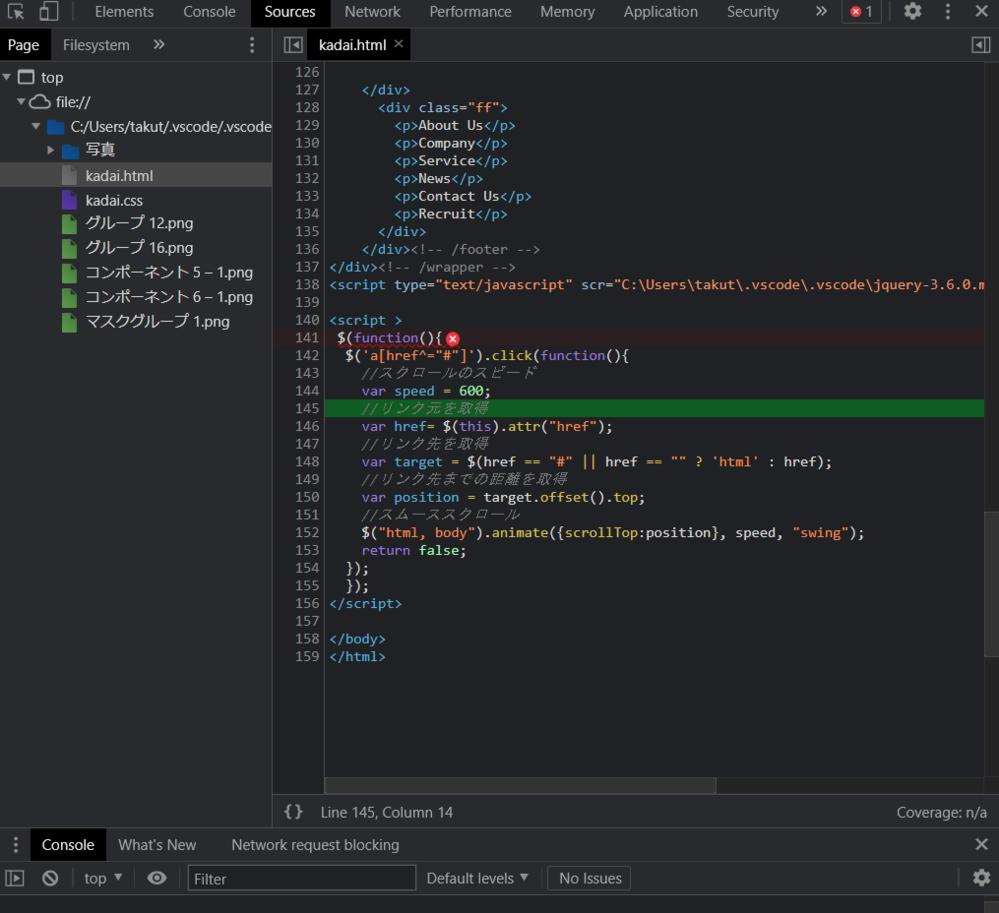 "jqueryが読み込まれず、その原因が調べてもわからないのでわかる方、解決策をお願いします。 $(function(){の行でエラーが出ていますが、調べても原因が全くわかりませんでした <script type=""text/javascript"" scr=""C:\Users\takut\.vscode\.vscode\jquery-3.6.0.min.js""></script> <script > $(function(){ $('a[href^=""#""]').click(function(){ //スクロールのスピード var speed = 600; //リンク元を取得 var href= $(this).attr(""href""); //リンク先を取得 var target = $(href == ""#"" || href == """" ? 'html' : href); //リンク先までの距離を取得 var position = target.offset().top; //スムーススクロール $(""html, body"").animate({scrollTop:position}, speed, ""swing""); return false; }); }); </script>"