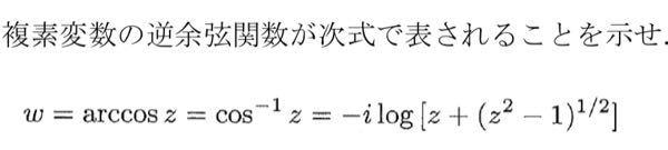 下の式の証明方法を教えてください。
