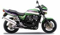 zrx1100のローソンカラーについて グリーンベースに青と白のラインが入ってるのが普通だと思うのですが、この画像のように紫と白のラインが入っているのは純正カラーなのですか?探しても出てこなかったので知りたいです。