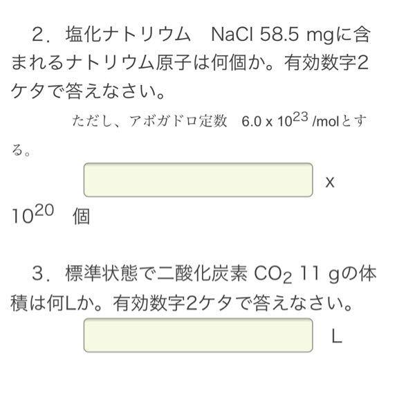 至急です。この問題の解答を教えてください! 解説もしていただけると助かります、、 よろしくお願いします。