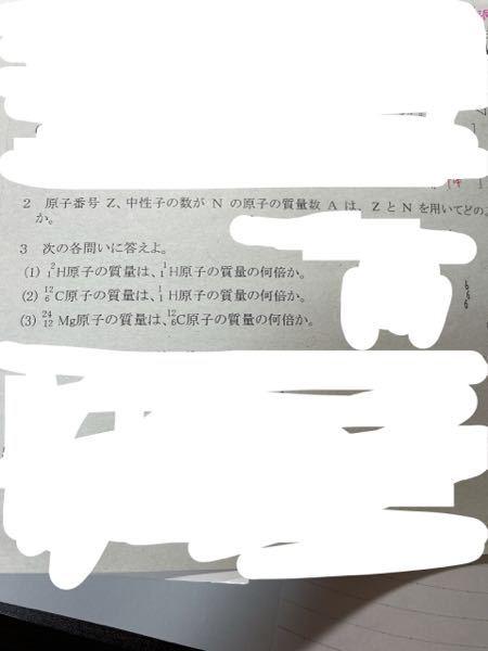 2.3の答えがなくて困ってます。おしえてください 解き方も教えてください