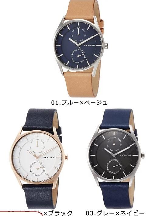 腕時計を大学生の彼氏に贈りたいのですがブランドに疎く色々調べた結果スカーゲンの物にしようかと考えています。 彼は普段腕時計をつけていないのでシンプルで私服に合わせやすい物を探していて写真の白の時計が良いなと思っているのですが男性でゴールドは微妙ですか? この中でしたらどれが良いですか? また、03の文字盤をグレーと表記してあるのですか私には黒に見えます 写真の写り方で違うのでしょうか、それもと時計界では黒はグレーなんですか?頭の悪い質問をすみません 文字盤の色 01.SKW6369 02.SKW6372 03.SKW6448