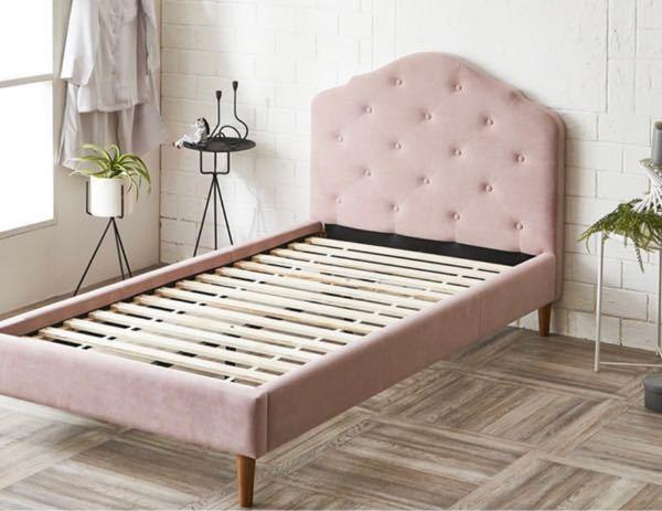 こーゆう、ボツボツ?のついたベッドを沢山見て調べたいのですがなんて調べたら出てきますか…??