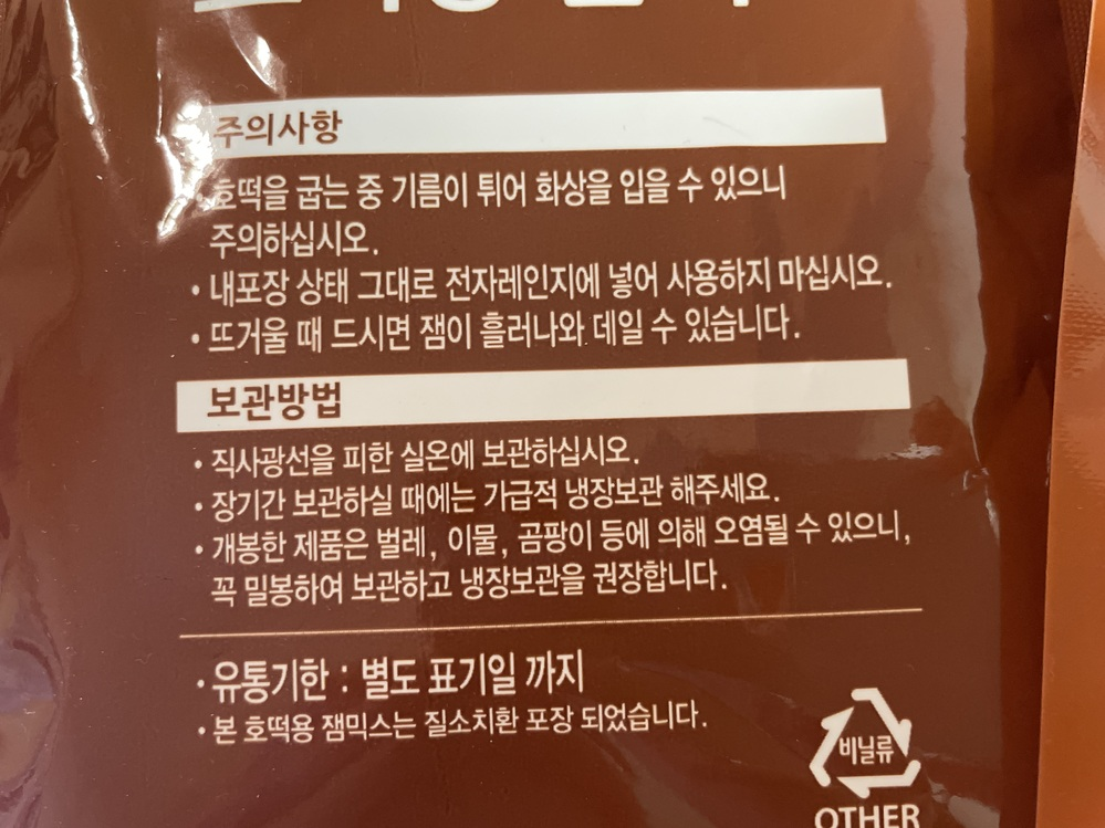 韓国語で読めません。 訳して下さい。 お願いします。