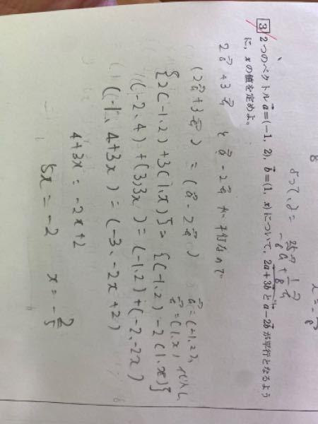 ◯数学 3 どのように解きますか?
