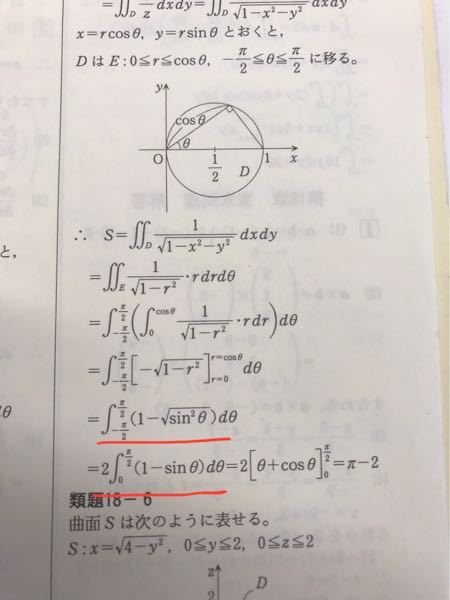 積分について質問です。 写真の赤線の積分区間の変換はなぜできるのでしょうか? 積分区間を半分にして2倍にすることは偶関数しかできないと思うのですが、なぜ奇関数で同じことをしているのでしょうか? 誤植ですかね?