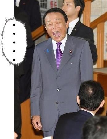 【大喜利】 太郎クンにもセリフをお願いします
