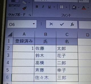エクセル関数の質問です。 下記の様なリストから氏名B2:C6を別シートにコピーするだけの作業なのですが、A2に1が入った場合に限り(次の人から)B3:C6でコピーしたいです。 ※A列に1が入るのは1人目のみです。