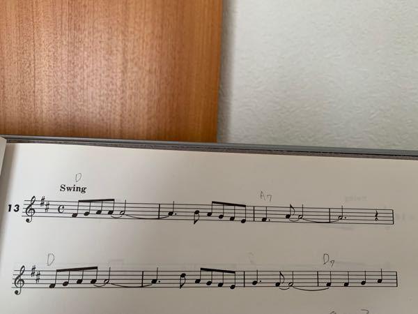 ニ長調です。 この楽譜の2段目はどういうコード進行が無難か、分からないです、、。教えてください。