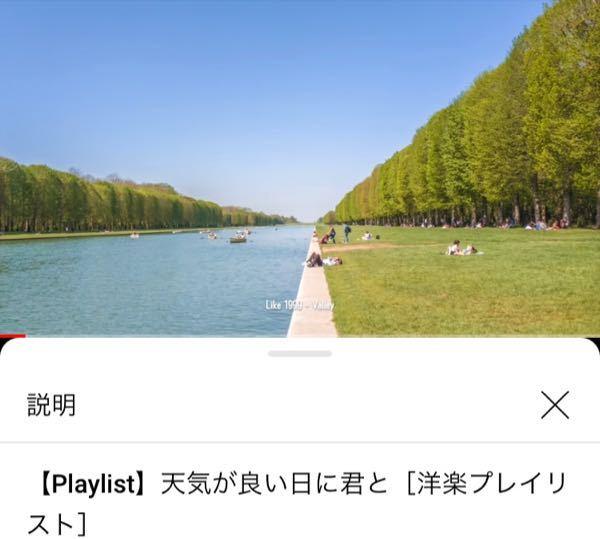 これ、海外なのですがどこの公園でしょうか…? すごく綺麗です。 わかる方是非教えてください!
