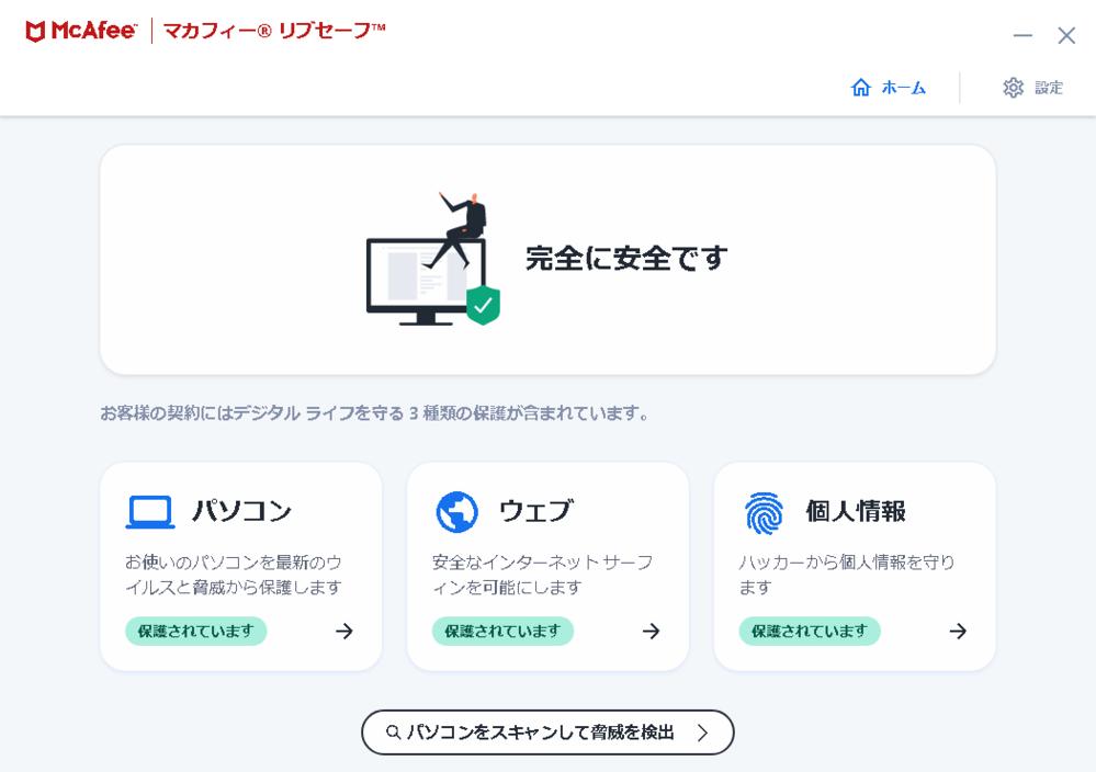 ※ばかふぃ~ りぶろ~す®(for Windows)がリニューアル! ㅤㅤㅤㅤㅤㅤㅤㅤㅤㅤㅤㅤㅤ ㅤㅤㅤㅤㅤㅤㅤㅤㅤㅤㅤㅤㅤ ㅤㅤㅤㅤㅤㅤㅤㅤㅤㅤㅤㅤㅤ ver_16.0 R33 実際、使いya...