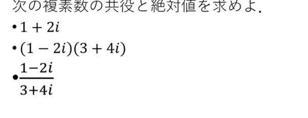 大学数学の問題です。解答お願いします。途中計算も簡潔にでいいのでお願いします。