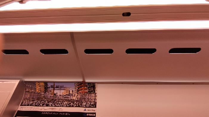 換気口のようなものはなんですか?換気口なんですかね?大阪メトロ30000系です。