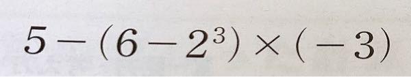 この問題のやり方を教えてください!
