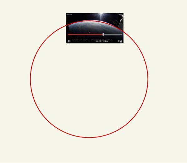 宇宙ステーションから撮った地球、、小さすぎますよね? 動画をご覧頂き、、動画の地球を再現しました。 二分くらいで一周できるサイズだと思います。明らかCGですね。。 https://www.bbc.com/japanese/video-45079957