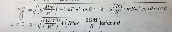 物理の問題のこの計算過程をなるべく詳しく教えて欲しいですよろしくお願いします。
