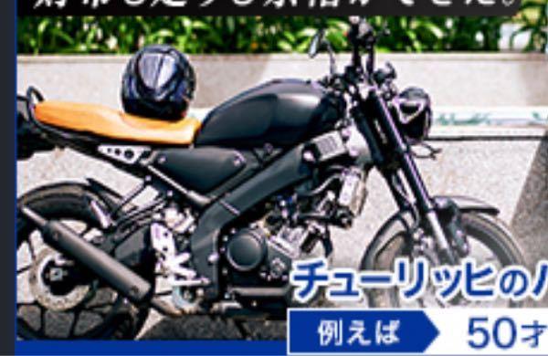 このバイクは何ですか?
