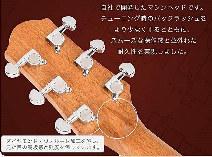 ギターのヘッドの裏にダイヤモンド・ヴォルートという出っ張りがついてるギターがあります。 実際、あるとないとで違いがありますか?
