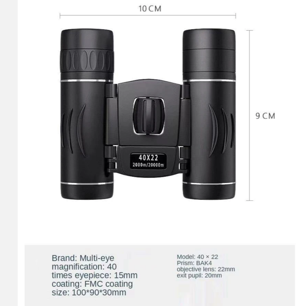 [画有]この双眼鏡を取り寄せて買おうと思うのですが初心者なのでいまいちわかりません、どう思われますかご意見ください。2000円です。 Brand:Multi-eye Magnification:40 times eyepiece:15 coating:FMC coating size:100*90*30mm Model:40x22 Prism:BAK4 objective lens:22mm exit pupil:20mm よろしくお願い致しますm(_ _)m