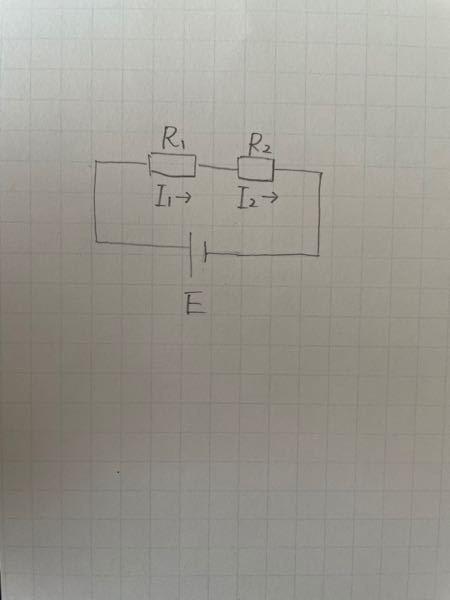 R1、R2は抵抗値が30Ω、10Ωの抵抗、Eは起電力が12Vで内部抵抗の無視できる電池である。 1. R1、R2の合成抵抗は何Ωか 2. R1、R2を流れる電流はそれぞれ何Aか 3. R1、R2に加わる電圧はそれぞれ何Vか どなたか教えて欲しいです