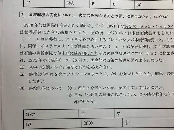 高校2年生の女バレです!部活忙しくて課題が終わりません。 なんでもしますね 日本史教えてください!