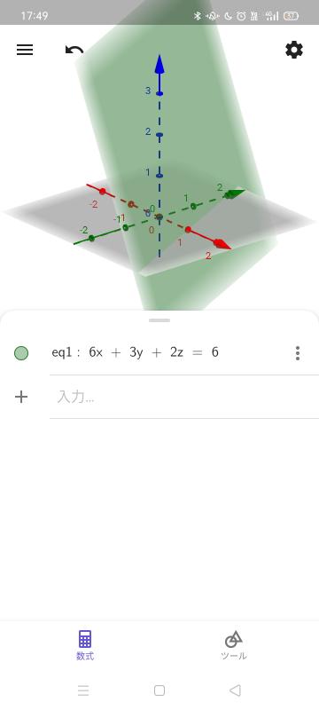 6x+3y+2z=6のx>=0,y>=0,z>=0である部分の面積を教えてください