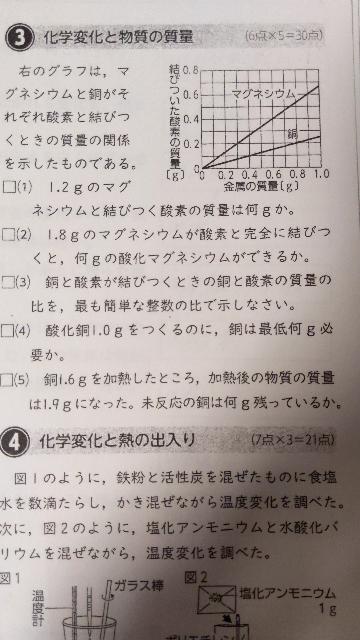 この写真の問題(5)のやり方を教えて下さい。