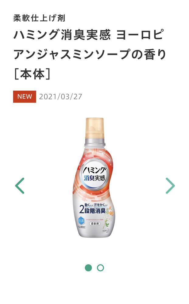 いい香りが長持ちする、おすすめの柔軟剤を教えてください。 なんか、使い方が悪いのか、使ってもあまり香りが残らないんです…