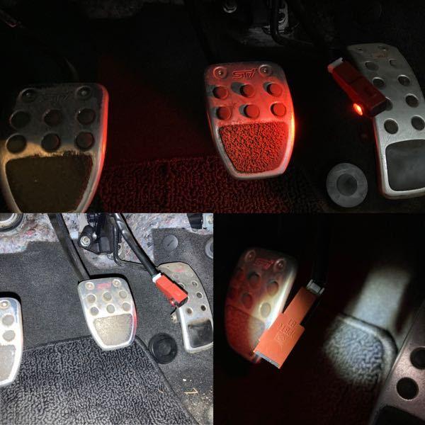 これはなんでしょうか… 車の運転席足元からひょっこり登場したのですが 何なのか全くわかりません… 赤く光ってます。 想像つく方いらっしゃいますか?