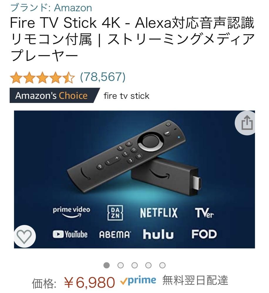 ゲーミングモニターでNetflix等見ることは出来ますか? こちらのFire TV stickというのはHDMIがついているゲーミングモニターであれば使用可能なのでしょうか?使い方がよくわかりません