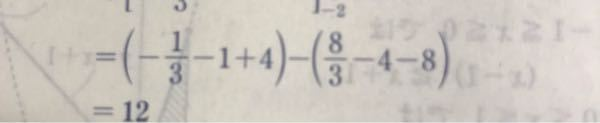 誰かこれ計算してください! 小学生レベル 途中計算も教えて欲しいです