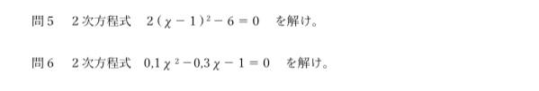 解ける方教えてください。お願い致します。