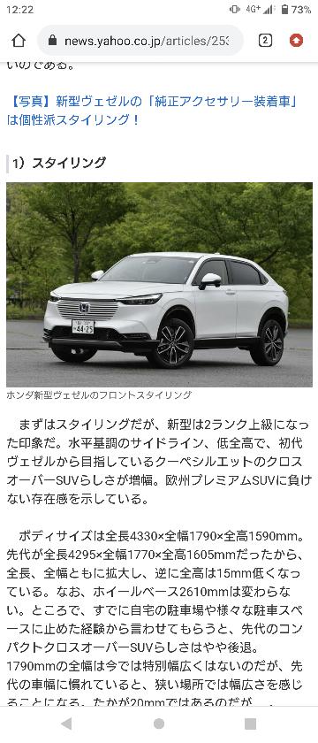 これは、マツダの何ていう車ですか?