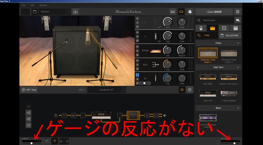 amplitube5で音が出なくなりました 画像の下左右のINPUT OUTPUT の反応がなくなってしまいました。 何が原因ですか? オーディオインターフェースにはシールドはさしていても ギターの生音しか聴こえません。 amplitube5でチューニング画面にしてもチューニングが反映されません。 至急回答お願いします!