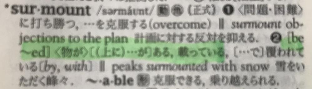 これ日本語おかしくない? 線が引いてあるところ
