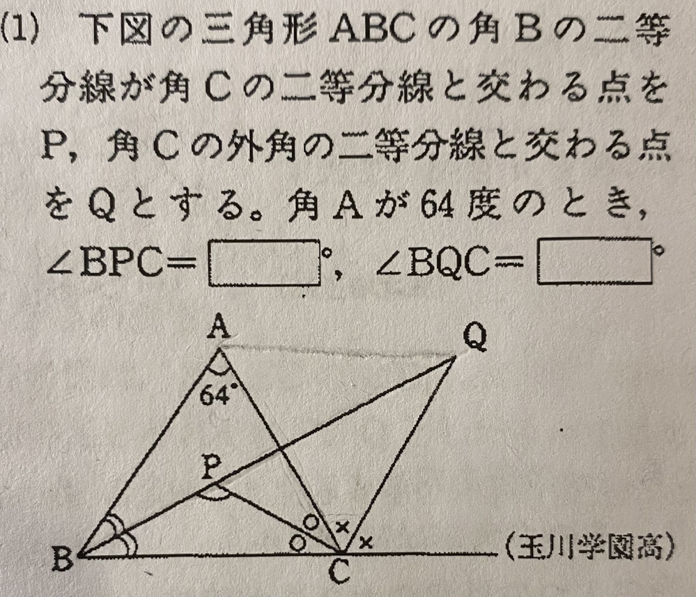 中3の角度を求める問題です。分からないのでどなたか解説お願いします。