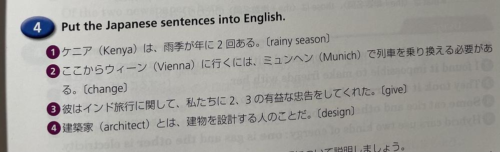 英作文を教えてください