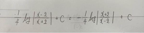 数学で気になる事があるので質問させて頂きます。 数学3の積分の範囲なのですが 写真に貼った二つの式は同じことを表してますか?