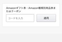 Amazon初心者です。 Amazonでお支払いをしたいんですがこれしかお支払い方法がありません、こういう時はどうしたらお支払いできますか?
