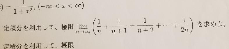 次の問題を教えてください。