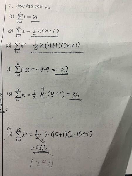この答えを導き出す コツを教えて下さい!
