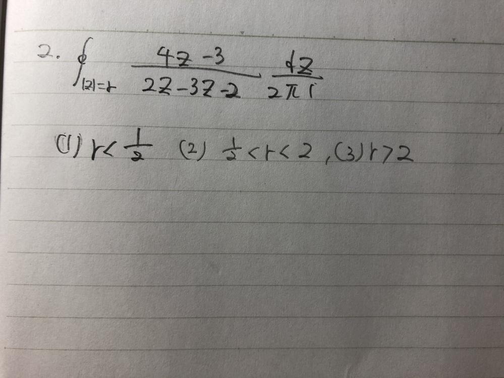 緊急で、この問題について解き方を教えていただきたいです。どのような定理を用いるのかまで教えていただけると助かります。 よろしくお願い致します。