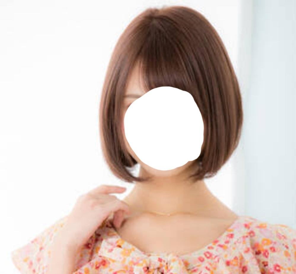 顎より下くらいのボブにしようと思ってます。画像のように毛先が内側に入るようにしたいのですが、毎日アイロンしないと不可能ですか? カットの仕方で画像のようにすることはできないですか?