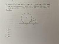 解説がのっていないので、この問題の解き方を教えて下さい。よろしくお願いします!