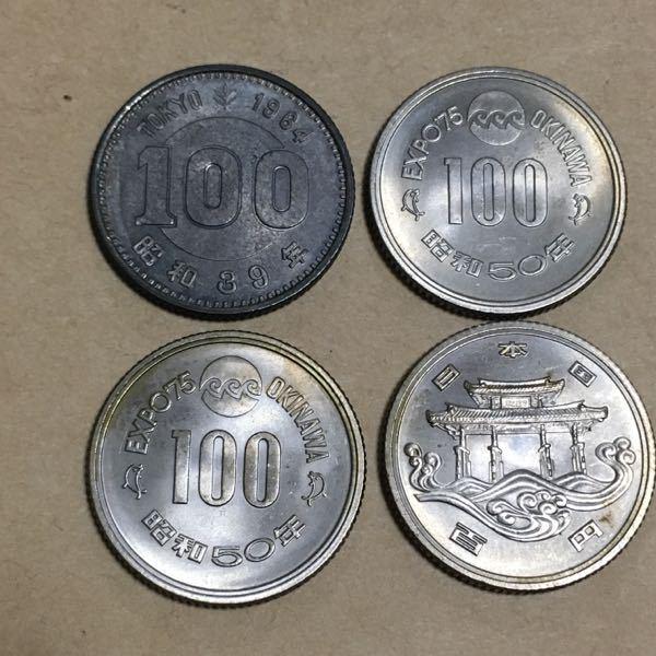 【不思議な小銭について】 見たことのない小銭を発見しました。 こちらは日本で使える貨幣でしょうか? 価値のあるものでしょうか? 知っておられる方がいましたら、ご回答よろしくお願い致します。 小銭 貨幣 コイン